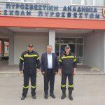 "kozan.gr: Tην Σχολή Πυροσβεστικής στην Πτολεμαΐδα επισκέφτηκε ο βουλευτής Κοζάνης, Γ. Ντζιμάνης – Το ""καρφί"" του για τους συνδικαλιστές πυροσβέστες – Τι του απάντησε ο Πρόεδρος της Ένωσης Πυροσβεστικών Υπαλλήλων Δ. Μακεδονίας, Παναγιώτης Ανδρεόπουλος"