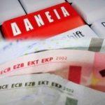 Hμερίδα με θέμα: «Εξωδικαστικός Συμβιβασμός – Κόκκινα Δάνεια» την Τετάρτη 17 Μαΐου στην Πτολεμαϊδα