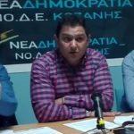 kozan.gr: Πρόεδρος της ΝΟΔΕ Κοζάνης Π. Καρακασίδης: «Εγώ ήμουν υπέρ της «Μικρής ΔΕΗ» – Ποια είναι η σημερινή θέση της ΝΔ, όπως την εξήγησε ο ίδιος (Βίντεο)