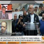 "kozan.gr: Μίμης Δημητριάδης (βουλευτής Κοζάνης): ""Ως υπεύθυνος του τμήματος Οικονομίας & Ανάπτυξης κατέθεσα την τροπολογία για την ΣΕΚΑΠ (του Ιβάν Σαββίδη). Δεν μπορούν να μου βάζουν λόγια στο στόμα""  (Βίντεο)"