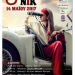 Φίλοι Κλασικού Αυτοκινήτου Δυτικής Μακεδονίας: «3ο Πικ – Νικ» την Κυριακή 14 Μαΐου