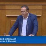 Γιάννης Αντωνιάδης: Εκτός ευνοϊκών διατάξεων για τα χρέη προς τον ΕΦΚΑ οι επαγγελματίες που έκλεισαν τα καταστήματά τους, ενώ επιβαρύνονται με εισφορές κλάδου υγείας