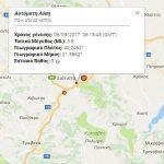 kozan.gr: Ώρα 09:15 π.μ.: Σεισμική δόνηση μεγέθους 3.8 της κλίμακας ρίχτερ κοντά στη Σιάτιστα