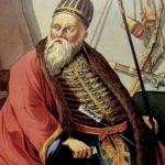«Ο Αλή πασάς των Ιωαννίνων και οι προσπάθειές του να κυριαρχήσει στην Κοζάνη» (της Γιώτας Ιωακειμίδου)