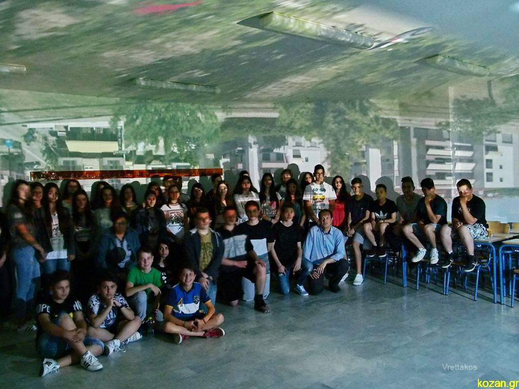 8ο Γυμνάσιο Κοζάνης:  Όταν η σχολική αίθουσα γίνεται φωτογραφικό κουτί….