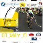 Kastoria Flat Out Circuit 2017, την Κυριακή 7 Μαΐου