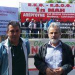 kozan.gr: Χύτρα Ειδήσεων: Ο πρώην πρόεδρος του Ε.Κ. Κοζάνης, παρέστη στη συγκέντρωση του Εργατικού Κέντρου Θεσσαλονίκης- Τα υπονοούμενα του νέου πρόεδρου Γ. Μανέ