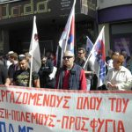 kozan.gr: Στον πεζόδρομο της Κοζάνης, για την Εργατική Πρωτομαγιά, μέλη του ΠΑΜΕ  (Φωτογραφίες & Βίντεο)