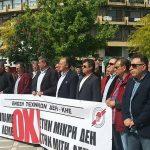 kozan.gr: Η πρωτομαγιάτικη συγκέντρωση του Εργατικού Κέντρου Πτολεμαΐδας, στην κεντρική πλατεία της πόλης (Φωτογραφίες & Βίντεο)