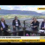 "kozan.gr: H Nεράιδα, καθώς και η ευρύτερη περιοχή της Κοζάνης, ταξίδεψε, τηλεοπτικά σε όλη την Ελλάδα, μέσω της, σημερινής, ζωντανής εκπομπής της ΕΡΤ3, ""ΕπιΚοινωνία"" (Όλη η εκπομπή)"
