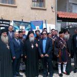 kozan.gr: Τελέστηκε, το πρωί της Κυριακής, το ετήσιο μνημόσυνο του Kαπετάν Φούφα (Φωτογραφίες & Βίντεο)