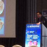 Στο 16ο Βορειοελλαδικό Καρδιολογικό συνέδριο, στη Θεσσαλονίκη συμμετέχει η Καρδιολογική Κλινική του Μαμάτσειου Νοσοκομείου Κοζάνης