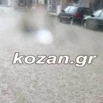 kozan.gr: Πλημμύρισαν τα πάντα στην Κοζάνη – Πρωτοφανής βροχόπτωση σε διάρκεια κι ένταση – Πεζοδρόμια και δρόμοι καλύφτηκαν με νερό – Σε αρκετά σημεία δεν περνούσε πεζός – Χαλαζόπτωση, κατά διαστήματα (Βίντεο)