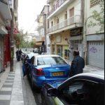 kozan.gr: Κοζάνη: Αλλάζει θέση η πιάτσα των ταξί, λόγω εργασιών, στην Ιπποκράτους – Λ. Ιωαννίδης: «Εμείς δεν θέλουμε να βάλουμε τα Ταξί στην πλατεία…» (Bίντεο)