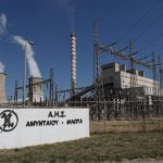 Με κάρβουνο από άλλο ορυχείο, μένουν στο παιχνίδι της αποεπένδυσης οι μονάδες του Αμύνταιου