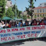 kozan.gr: Kοζάνη: Συνταξιούχοι όλων των τάξεων πραγματοποίησαν συγκέντρωση διαμαρτυρίας  (Βίντεο & Φωτογραφίες)