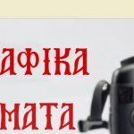 kozan.gr: 19.000,00 € θα διαθέσει η Περιφέρεια Δ. Μακεδονίας για την έκδοση (σε 750 αντίτυπα) πολυτελούς λευκώματος