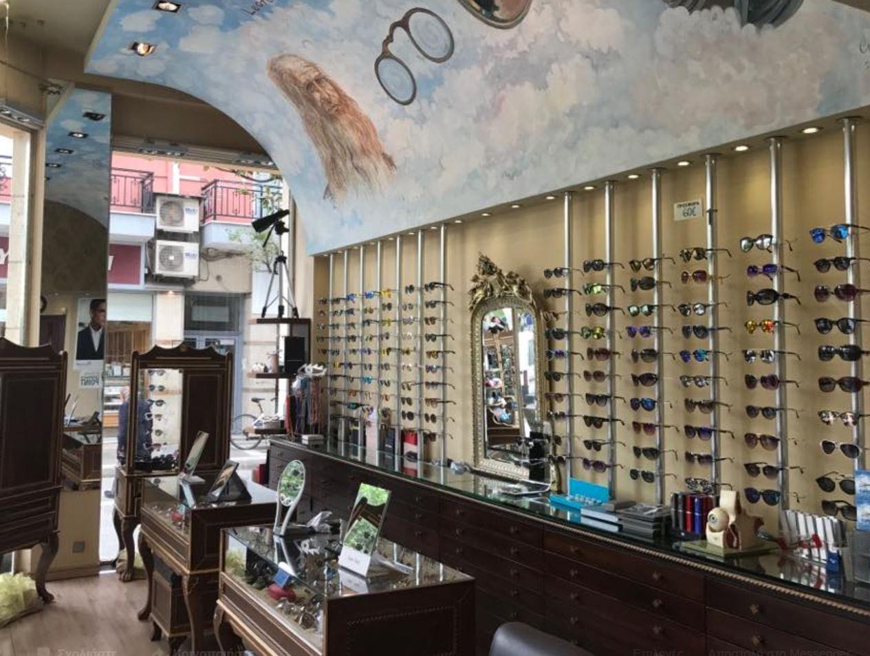 10 ήμερο bazaar τιμών στα οπτικά Κάτανα στην Πτολεμαίδα -30% σε όλα τα γυαλιά ηλίου