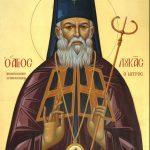 Eορτή του Αγίου Λουκά του Ιατρού, πανηγυρίζει ο Ιερός Προσκυνηματικός Ναός των Αγίων Αναργύρων Κοζάνης, την Τρίτη 11 Ιουνίου