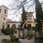 Η εορτή της Οσίας Φιλοθέης της Αθηναίας πανηγυρίζεται στον Ιερό Προσκυνηματικό Ναό των Αγίων Αναργύρων Κοσμά και Δαμιανού Κοζάνης, 18-19 Φεβρουαρίου