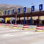 kozan.gr: Η Περιφέρεια Κεντρικής Μακεδονίας προσέφυγε στο ΣτΕ κατά των νέων σταθμών διοδίων και της αύξησης στο αντίτιμο διέλευσης – Θα πράξει το ίδιο η Περιφέρεια Δ. Μακεδονίας για το μετωπικό στο ύψος της Σιάτιστας και τους δύο πλευρικούς σε Ανατ. Σιάτιστα και Καλαμιά Κοζάνης;