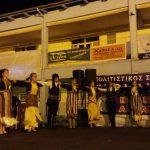 kozan.gr: Την Αγία Παρασκευή των Ορυχείων τίμησαν οι Κομανιώτες– Αναβίωσε για πρώτη φορά, ύστερα από τριάντα δύο χρόνια, το πανηγύρι του χωριού  (Φωτογραφίες & Βίντεο)