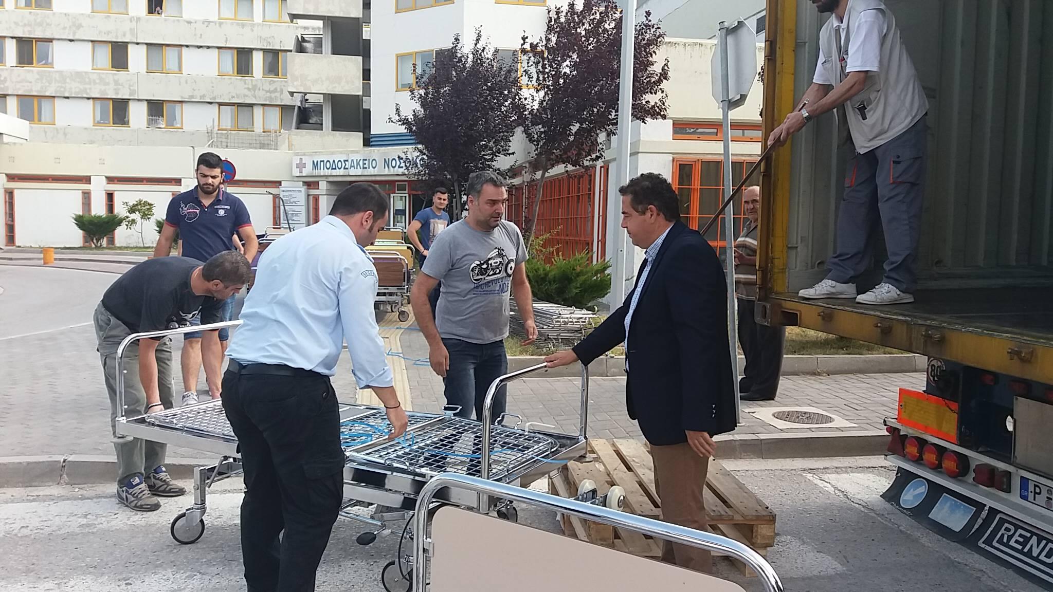 kozan.gr: Έφτασαν, σήμερα (Παρασκευή), το πρωί, από την Αυστρία, οι πρώτες 60 κλίνες για το Μποδοσάκειο Νοσοκομείο