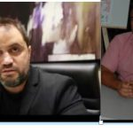 kozan.gr: Ξεκαθαρίζουν σύντομα τα πράγματα στο ΕΒΕ Κοζάνης – Εκδικάσθηκαν σήμερα Πέμπτη 27/9, στο Συμβούλιο της Επικρατείας, τρεις αιτήσεις – προσφυγές των Γ. Μητλιάγκα και Ν. Σαρρή