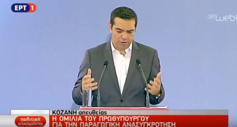 "kozan.gr: Την παραχώρηση του στρατοπέδου ""Μακεδονομάχων"" στο Δήμο Κοζάνης ανακοίνωσε ο  Πρωθυπουργός Αλέξης Τσίπρας  (Βίντεο)"