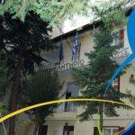 Το Επιμελητήριο Κοζάνης στηρίζει το Πανεθνικό –Παλλαϊκό Συλλαλητήριο στην Πτολεμαΐδα (6/6/2018) για τη μη εκχώρηση του ονόματος ΜΑΚΕΔΟΝΙΑ στη γειτονική χώρα