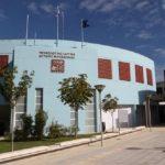 Το Νέο Πανεπιστήμιο Δυτ. Μακεδονίας (Άρθρο που συνυπογράφουν οι Αντιπρυτάνεις του ΤΕΙ Δ. Μακεδονίας Στέργιος Μαρόπουλος & Σαριαννίδης Νικόλαος)