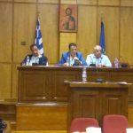 kozan.gr: Ποια ήταν η απόφαση του Περιφερειακού συμβουλίου Δ. Μακεδονίας, στις  20-6-2018, στο θέμα για τη Λειτουργία ∆οµής Φιλοξενίας Μεταναστών στο Στρατόπεδο «Πόρτη Μιλτιάδη» στην Νεάπολη