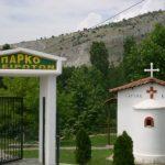 Ο Σύλλογος Ηπειρωτών Κοζάνης τιμώντας την μνήμη του Αγίου Κοσμά του Αιτωλού θα τελέσει τη Δευτέρα 23 Αυγούστου Εσπερινό με Αρτοκλασία
