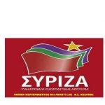 Ερώτηση Βουλευτών του ΣΥΡΙΖΑ Δυτικής Μακεδονίας και του αρμόδιου Τομεάρχη Υγείας για την ανεπάρκεια του Μποδοσάκειου νοσοκομείου Πτολεμαΐδας ως επίσημο νοσοκομείο αναφοράς για τον covid19