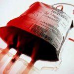 Συμπολίτισσά μας από την Κοζάνη θα χρειαστεί 4 μονάδες αίματος