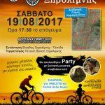 6η Ποδηλατοβόλτα Ξηρολίμνης το Σάββατο 19 Αυγούστου στις 17.30 το απόγευμα