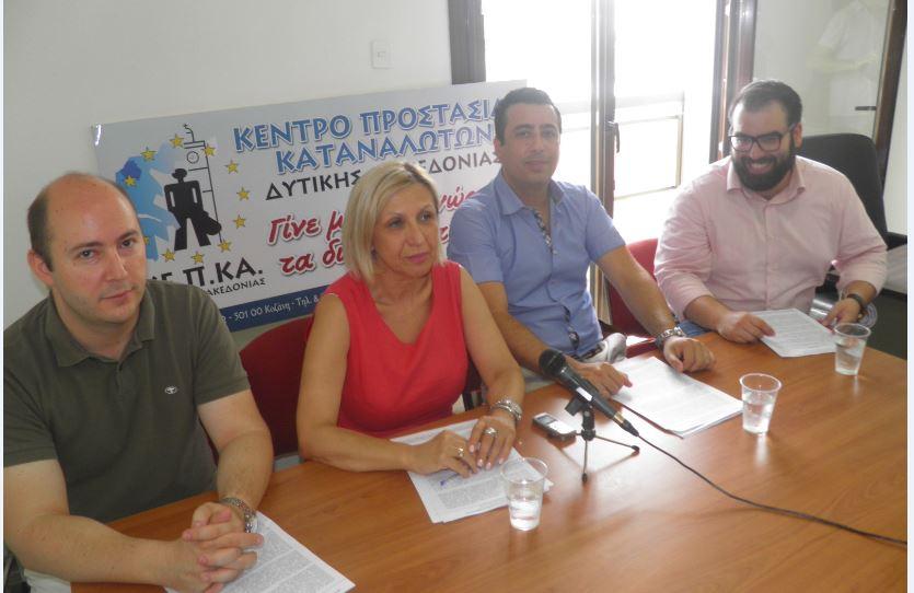 kozan.gr: ΚΕΠΚΑ Δ. Μακεδονίας: Ανάσα… για χιλιάδες εμπόρους, επιχειρηματίες και φυσικά πρόσωπα – Η συνέντευξη τύπου για τις αιτήσεις υπαγωγής στον εξωδικαστικό μηχανισμό ρύθμισης των οφειλών των επιχειρήσεων (Βίντεο & Φωτογραφίες)