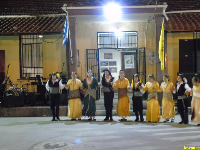 kozan.gr: Ωραίο ποντιακό γλέντι, στον καλοκαιρινό χορό του πολιτιστικού συλλόγου Βατερού Κοζάνης, το βράδυ του Σαββάτου (Φωτογραφίες & Bίντεο)