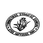Το νέο Δ.Σ. του Γυμναστικού Συλλόγου Ελίμειας – Πρόεδρος ο Ζαγάρας Ευθύμιος
