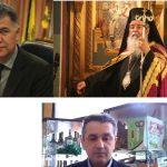 kozan.gr: Χύτρα Ειδήσεων: Κασαπίδης – Σημανδράκος …και στη «μέση» ο Μητροπολίτης Σερβίων & Κοζάνης Παύλος