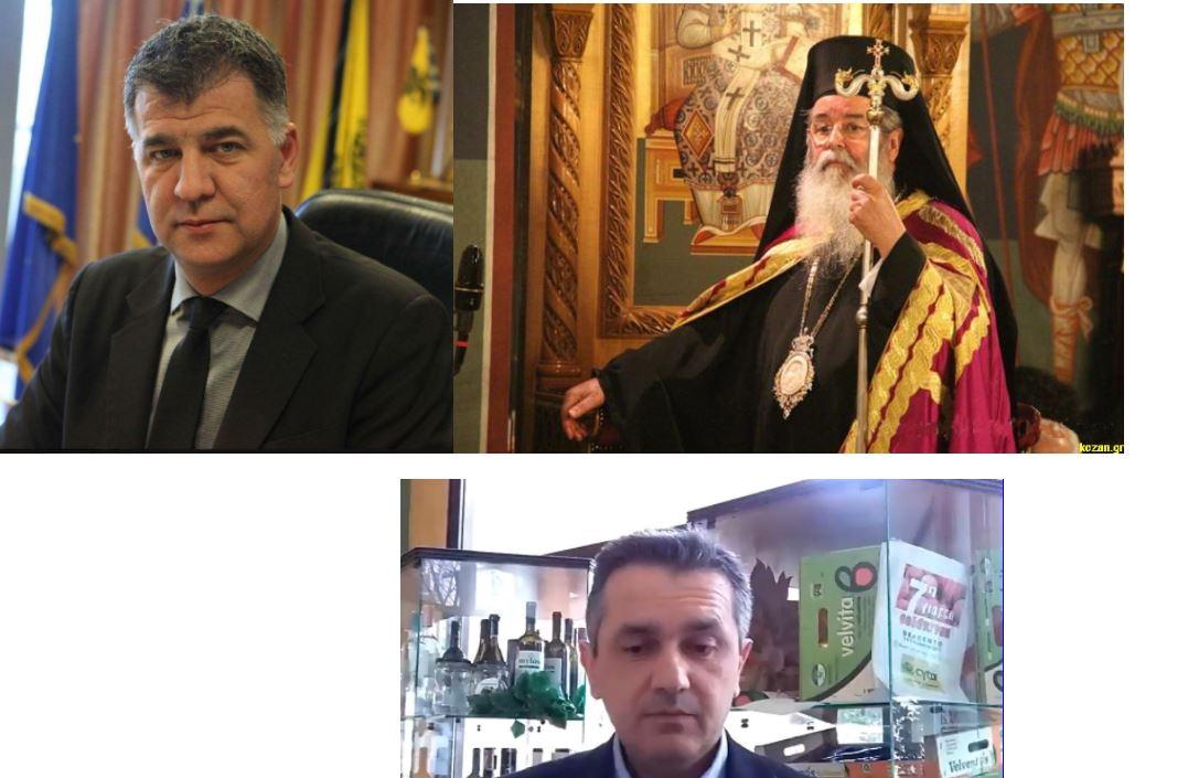 """kozan.gr: Χύτρα Ειδήσεων: Κασαπίδης – Σημανδράκος …και στη """"μέση"""" ο Μητροπολίτης Σερβίων & Κοζάνης Παύλος"""