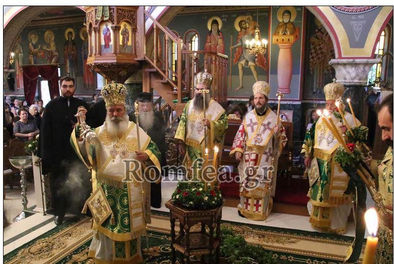 Λαμπρό Συλλείτουργο για την Ύψωση του Σταυρού στον ιερό ναό Κωνσταντίνου και Ελένης στην Κοζάνη