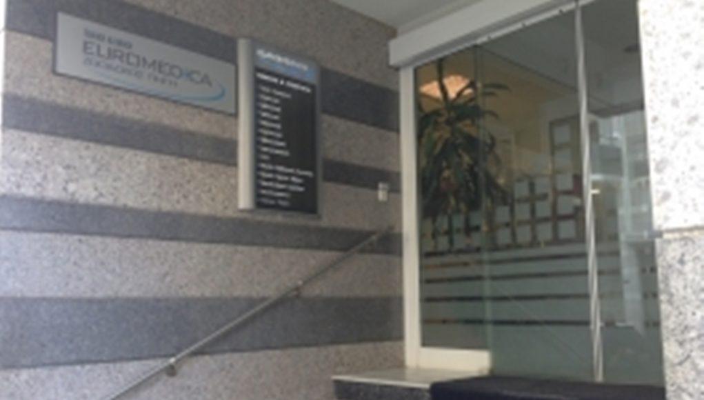 Κοζάνη: Σε νομικά μέσα καταφεύγουν οι απλήρωτοι εργαζόμενοι στην κλινική Euromedica στην Κοζάνη