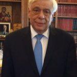 kozan.gr: Συνάντηση με τον Πρόεδρο της Δημοκρατίας, Προκόπη Παυλόπουλο, θα έχουν την Πέμπτη 31 Μαΐου, ο Περιφερειάρχης Δ. Μακεδονίας Θ. Καρυπίδης & ο δήμαρχος Κοζάνης Λευτέρης Ιωαννίδης