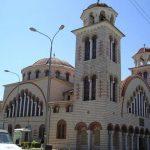 Ιερά Μητρόπολη Σερβίων & Κοζάνης: Εορτή των Αγίων Κωνσταντίνου και Ελένης