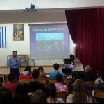 Ενημερωτικές διαλέξεις των Υπηρεσιών της Γενικής Περιφερειακής Αστυνομικής Διεύθυνσης Δυτικής Μακεδονίας σε μαθητές κατά το σχολικό έτος 2016-2017