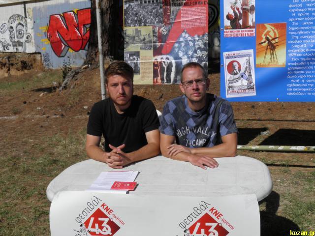 kozan.gr: Όλα έτοιμα για το «43ο Φεστιβάλ- ΚΝΕ οδηγητή» – Ομιλητής ο Κώστας Αβραμόπουλος, μέλος του Π.Γ της Κ.Ε. του ΚΚΕ- Συναυλία με τον Βαγγελη Κορακάκη  (Βίντεο-Φωτογραφίες)