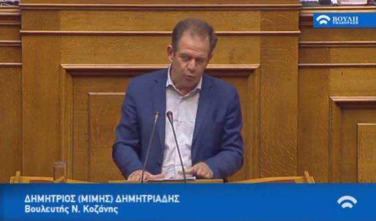 Τοποθέτηση Μίμη Δημητριάδη Βουλευτή ΣΥΡΙΖΑ Π.Ε. Κοζάνης στην Βουλή 06/09,  για το Σ/Ν του Υπ. Εργασίας (Βίντεο)