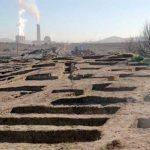 kozan.gr: Δύο θέσεις εργασίας στις σωστικές ανασκαφές σε αρχαιολογικούς χώρους εντός ορίων λιγνιτωρυχείων της ΔΕΗ Α.Ε. στην Τ.Κ. Ποντοκώμης