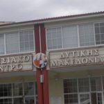Εξειδικευμένο εκθεσιακό σεμινάριο με την Ελληνική Εταιρία Διοίκησης Επιχειρήσεων (Ε.Ε.Δ.Ε.) με θέμα:«Με ποιους τρόπους πετυχαίνω τους στόχους μου και μεγιστοποιώ τα οφέλη της συμμέτοχη μου στην Έκθεση», την Δευτέρα 15 Απριλίου